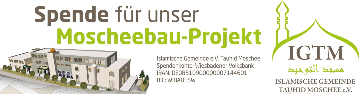 Islamische Gemeinde e.V. Tauhid Moschee Logo
